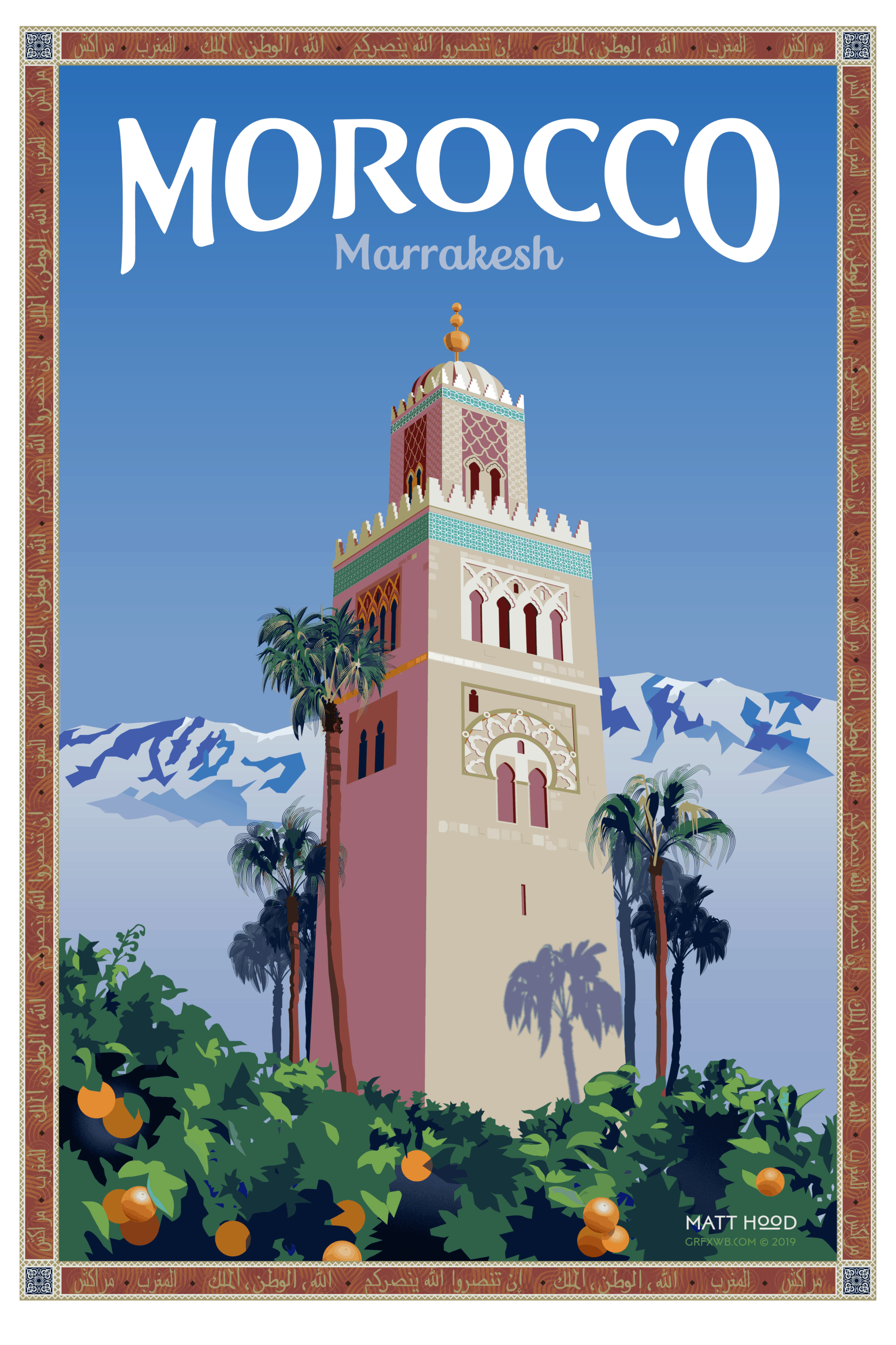 Marrakesh, Morocco Travel Poster